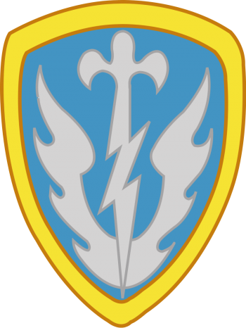 Arms of 504th Military Intelligence Brigade, US Army