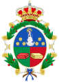Royal Academy of Jurisprudence and Legislation of Spain.png