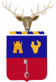 116th Engineer Battalion, Idaho Army National Guard.png