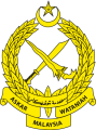 Territorial Army Regiment, Malaysian Army.png