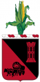 128th Engineer Battalion, Nebraska Army National Guard.png
