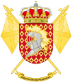Personnel Directorate, Spanish Army.png