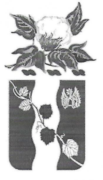 Arms of 151st Chemical Battalion, Alabama Army National Guard