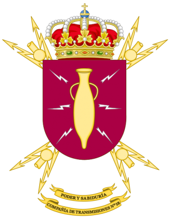 Coat of arms (crest) of the Signal Company No 18, Spanish Army