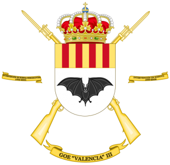 Coat of arms (crest) of the Special Operations Group Valencia III, Spanish Army