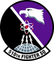510th Fighter Squadron, US Air Force2.png