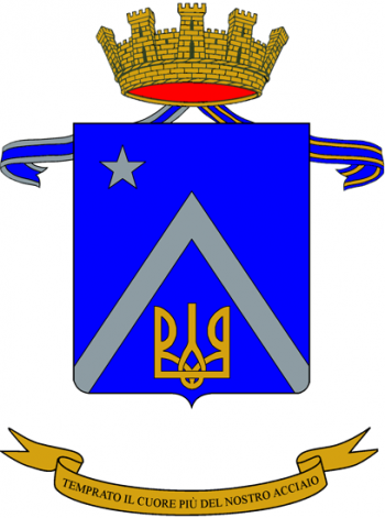 Coat of arms (crest) of the 11th Artillery Regiment, Italian Army