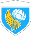1st Airborne Brigade, Japanese Army.png
