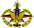 General Staff of the Royal Cambodian Armed Forces.png