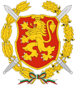 Ministry of Defence, Bulgaria.png