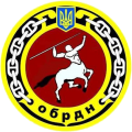 25th Coastal Rocket Battalion, Ukrainian Navy.png