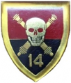 14th Artillery Regiment, South African Army.png