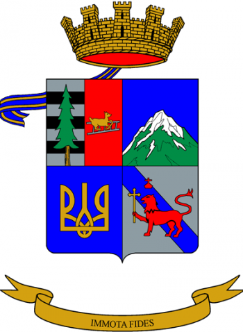 Arms of Veterinary Corps, Italian Army