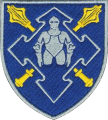 Command of the Logistics Forces of the Armed Forces of Ukraine.png
