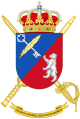 General Military Archive of Madrid, Spanish Army.png