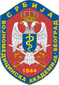 Military Medical Academy, Serbia.png
