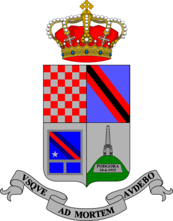 Arms of 35th Infantry Regiment Pistoia, Italian Army