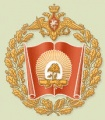Boarding School of the Ministry of Defence of the Russian Federation.jpg