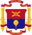 Coast Artillery School, US Army.png