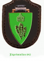 Jaeger Battalion 612, German Army.png