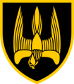 46th Donbass-Ukraine Special Purpose Battalion, Ukrainian Army.png