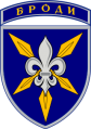 16th Army Aviation Brigade, Ukrainian Army.png