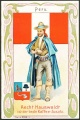 Arms, Flags and Folk Costume trade card Peru