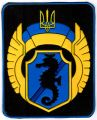 73rd Naval Special Purpose Center, Ukraine.jpg