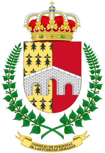 Coat of arms (crest) of the Spanish Armed Forces Personnel Center, Spain