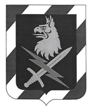 Arms of Special Troops Battalion, 2nd Brigade, 3rd Infantry Division, US Army