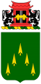 70th Armor Regiment, US Army.png