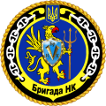 5th Surface Ships Brigade, Ukrainian Navy.png
