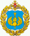 Headquarters Airborne Troops, Russian Army.png