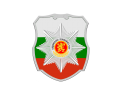National Guard Unit, Bulgarian Army.png