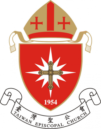 Arms (crest) of Diocese of Taiwan