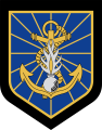 Overseas Gendarmerie Command, France.png