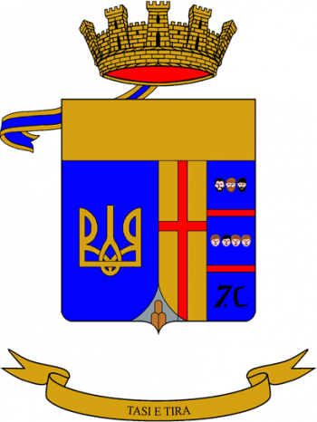 Coat of arms (crest) of the Mountain Artillery Group Asiago, Italian Army