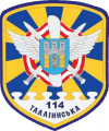114th Tallinn Tactical Aviation Brigade, Ukrainian Air Force.png