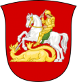 Home Guard District Middle and West Jutland, Denmark.png