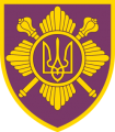 Separate Regiment of the President of the Ukraine, Ukrainian Army.png
