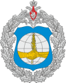 Main Directorate of International Military Cooperation, Russia.png