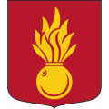The Artillery Combat School, The Artillery Regiment, Swedish Army.png