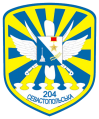 204th Sevastopol Tactical Aviation Brigade, Ukrainian Air Force.png