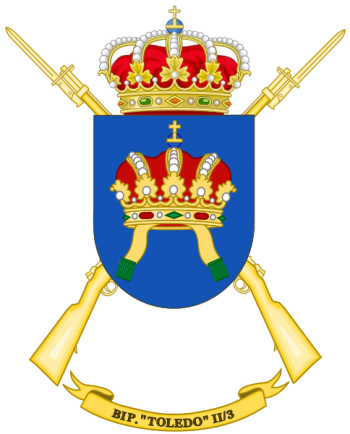 Coat of arms (crest) of the Protected Infantry Battalion Toledo II-3, Spanish Army