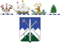 172nd Infantry Regiment, New Hampshire, New York, Vermont and Maine Army National Guards.png