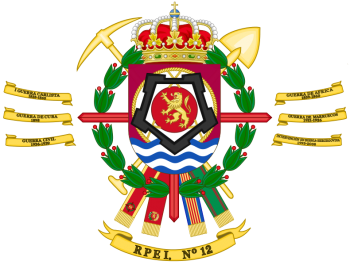 Coat of arms (crest) of the Specialist and Pontooneer Engineer Regiment No 12, Spanish Army