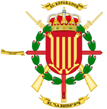 Coat of arms (crest) of the Infantry Regiment La Reina No 2, Spanish Army