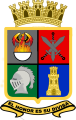 Military Academy of the Bolivarian National Guard, Venezuela.png
