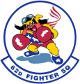 62nd Fighter Squadron, US Air Force.png