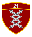 21st Signals Battalion, Serbian Army.png